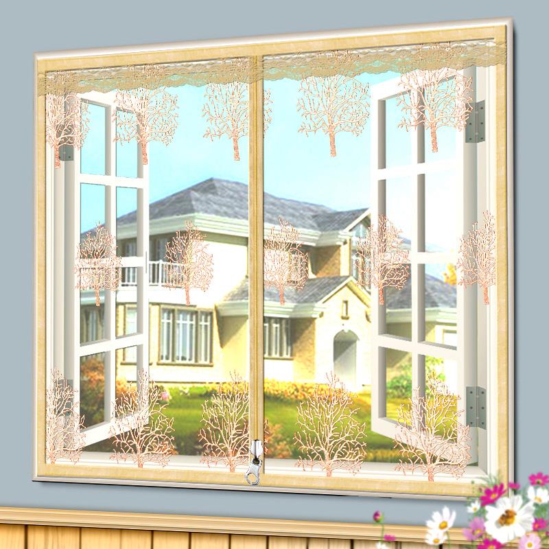 磁性防蚊子纱窗纱网门帘家用自粘式磁铁窗户魔术贴沙窗帘窗帘自装