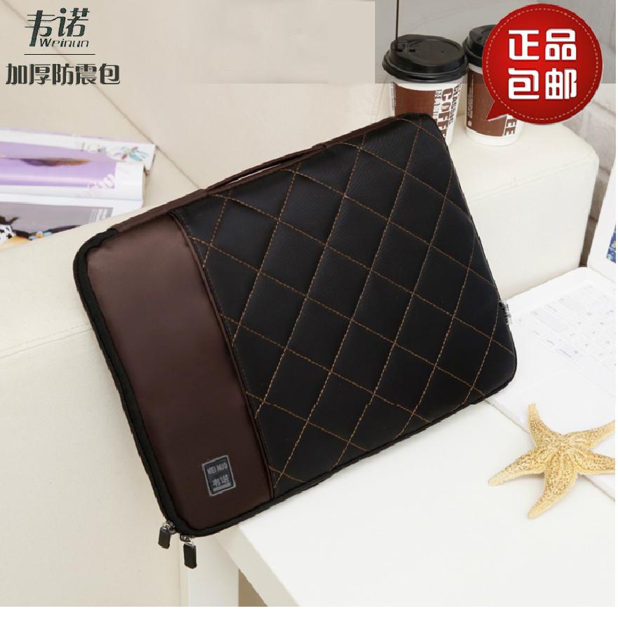 聯想10 12 13 14 15.6寸蘋果手提單肩電腦包Macbook筆記本內膽包