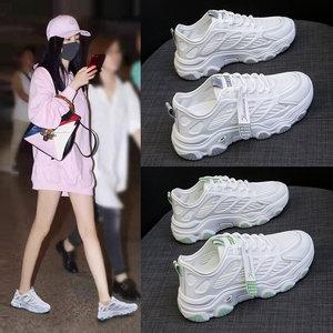老爹鞋女ins潮鞋子2021年新款夏季网鞋透气薄款小白运动休闲女鞋