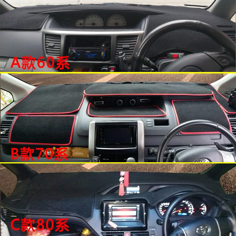 适用于60 70 80系诺亚Toyota NOAH voxy中控仪表台避光垫防晒遮光