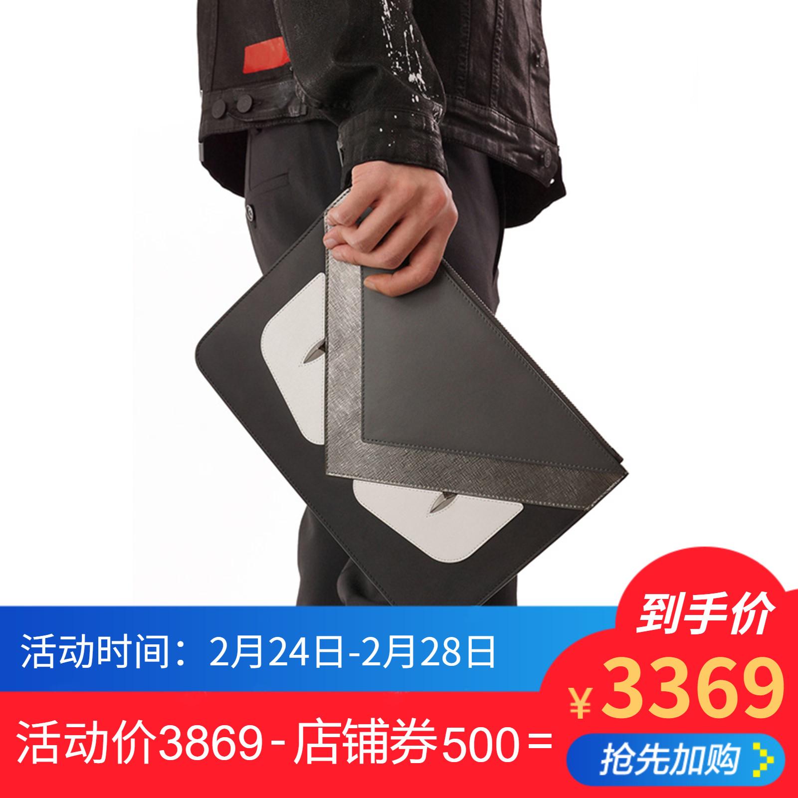 8FJ7N0078春夏男士小怪兽时尚牛皮手拿包2019正品芬迪FENDI