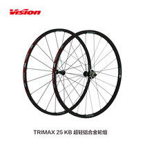 VISION New Ultra Light aluminum alloy wheel group Trimax KB