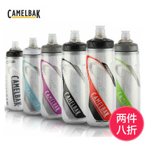 CamelBak Hump Highway Mountain bike outdoor riding sports insulation kettle