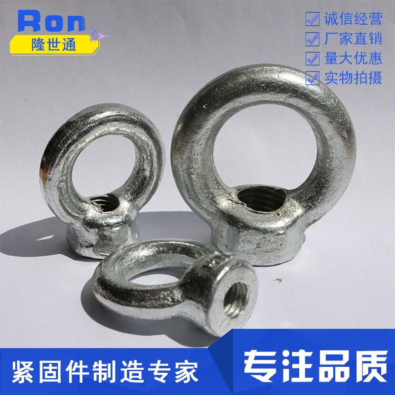 镀锌吊环吊母吊耳圆环圆圈环形螺母M6M8M10M12M14M16M20