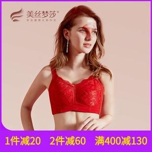 红色内衣女薄款大胸显小结婚新娘本命年套装收副乳无钢圈大码文胸