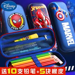 迪士尼笔袋男简约多层大容量多功能文具盒可爱小学生男孩子个性铅笔盒文具袋初中生铅笔袋儿童学生奖品笔盒