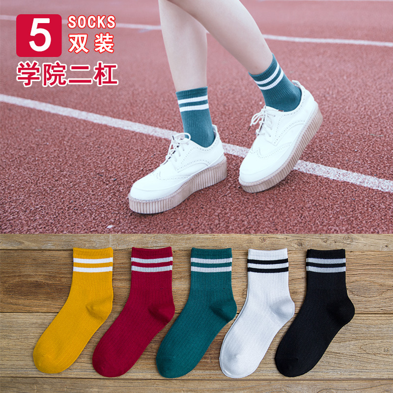Socks children Korean version Japanese department Yuansu college style solid color cotton middle tube socks warm in autumn and winter two bar stockings pile up socks