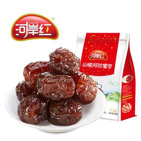 河岸红山楂阿胶1000g独立包装蜜枣