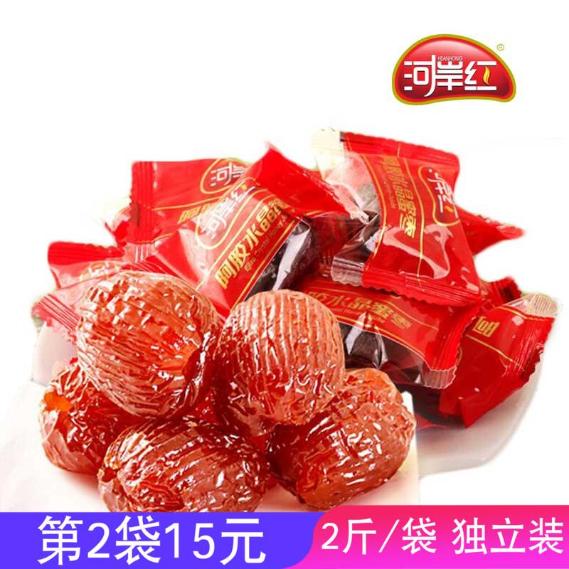 河岸红阿胶水晶蜜枣1000g去核宝宝零食山东独立休闲包装金丝枣