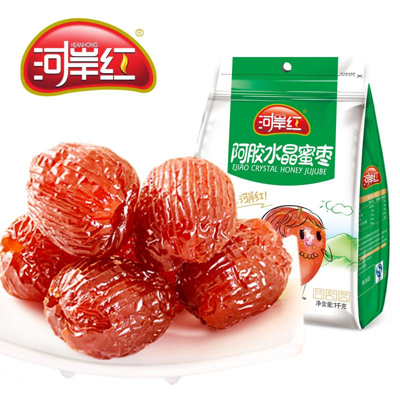 河岸紅阿膠水晶蜜棗1000g山東特產 阿嬌紅棗零食小獨立包裝食品