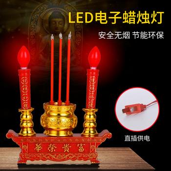 电子led蜡烛灯家用供佛供香烛财神