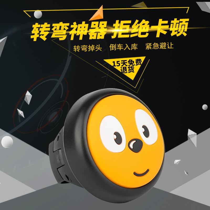 Автомобиль Руль Power Ball Многофункциональный подшипник Вспомогательное рулевое колесо Рулевое колесо Легкое