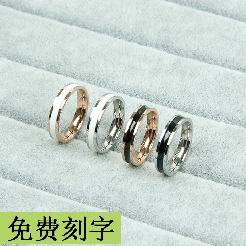 Japanese and Korean fashion versatile ring womens black and white ceramic index finger ring titanium steel plated rose gold pair ring accessories