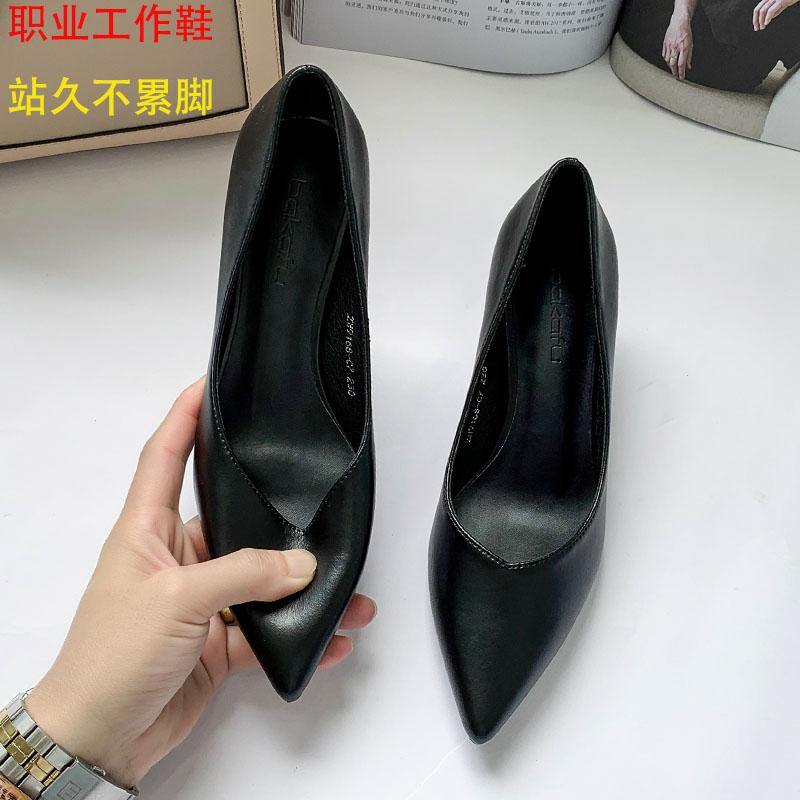 超舒适软皮职业工作鞋女黑色空乘高跟鞋女社会浅口女单鞋酒店细跟