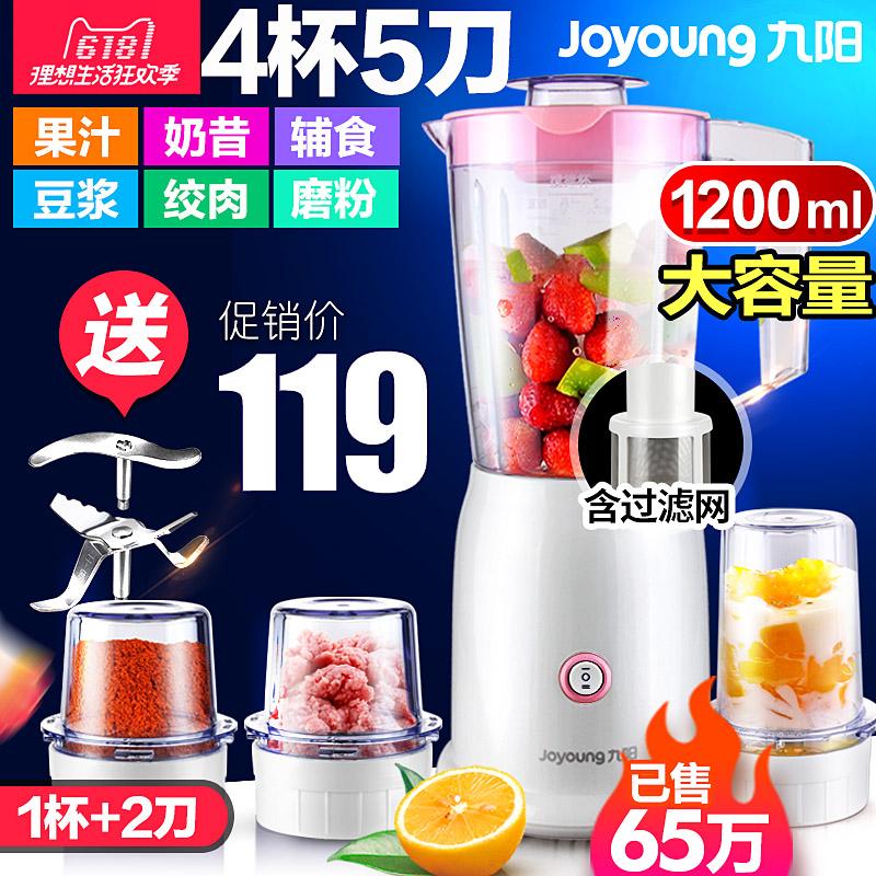 九阳 JYL-C012好不好