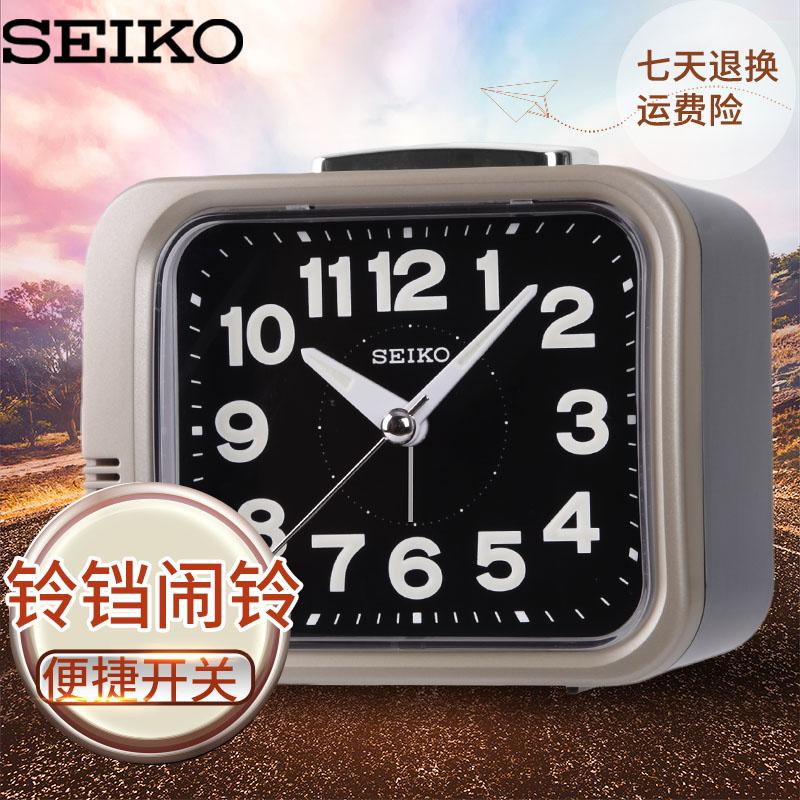 日本SEIKO精工时钟 静音夜光现代简单方便大铃声石英床头钟闹钟