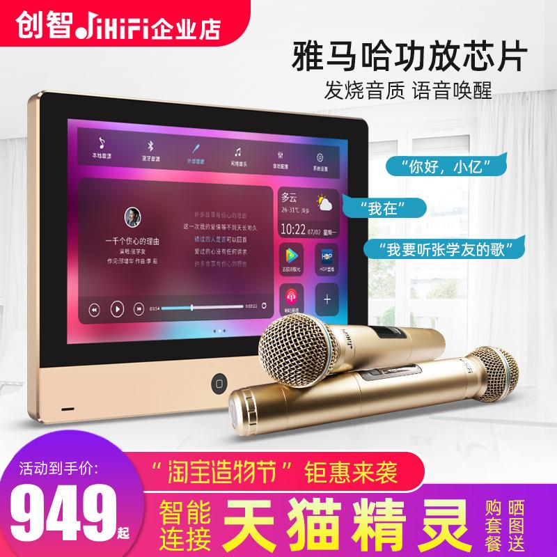 JiHiFi-V8家庭背景音乐主机系统套装7吋K歌WIFI版控制器智能家居