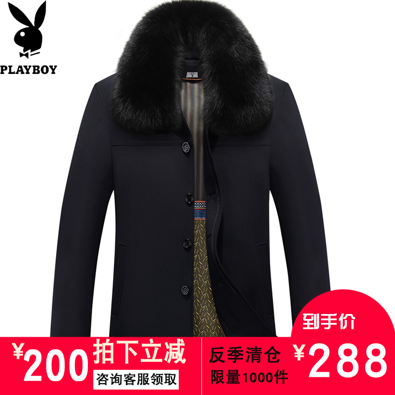 Playboy down jacket mens middle-aged and old dads mid long thickened detachable liner winter warm jacket