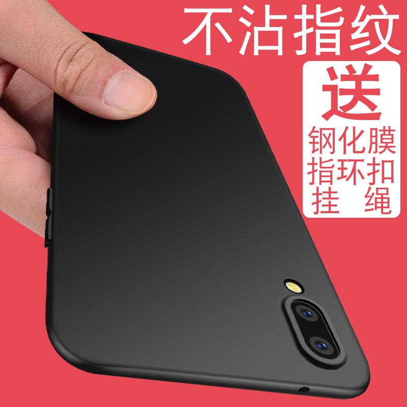 魅蓝Note6手机壳pro6魅族note5保护套mx6硅胶5防摔E2软E3女S6男5s