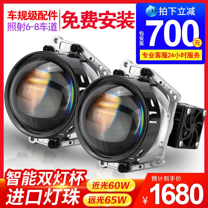 全新精刚LED双光透镜激光汽车大灯升级海5双灯杯智能快启 包安装