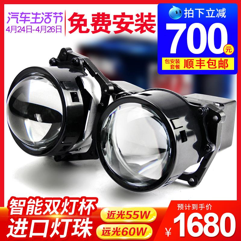 精剛全新LED雙光透鏡汽車大燈改裝激光海5透鏡 天使眼聚光包安裝