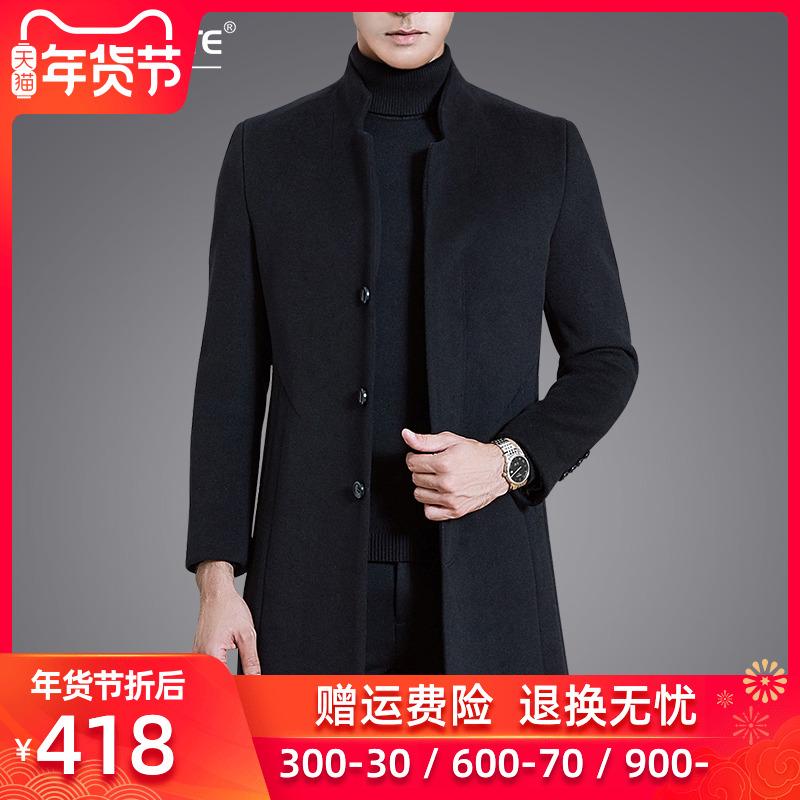 雅睐饰逸风衣主营品牌