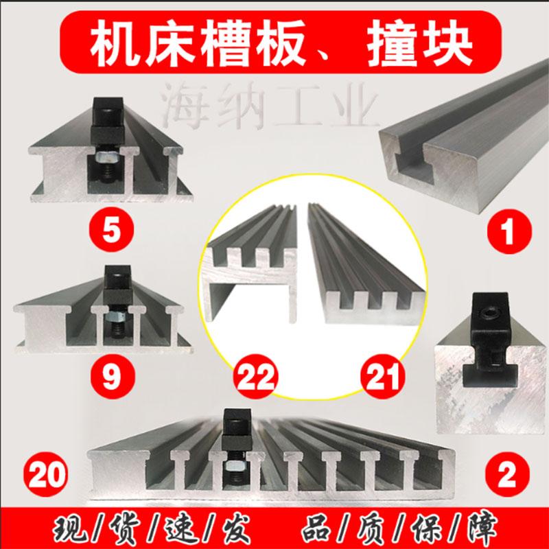 Алюминиевые материалы Артикул 538689186062