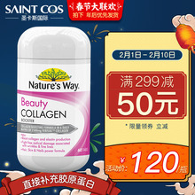 Australian Nature ' sWay Hydrolyzed Collagen Tablets 60 Protein Peptide Beauty and Skin Care Imported Health Products