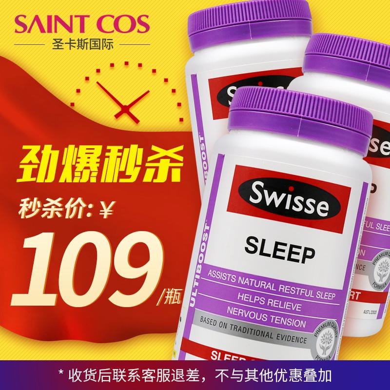 Swisse спальный лист sleep стабильность сейф сон лист 100 зерна 3 в бутылках австралия импорт здравоохранение статья помогите помогите спальный