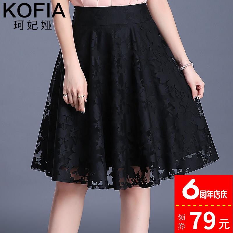 中长款黑色蕾丝半身裙女秋冬季2019新款大码短裙薄纱A字裙蓬蓬裙