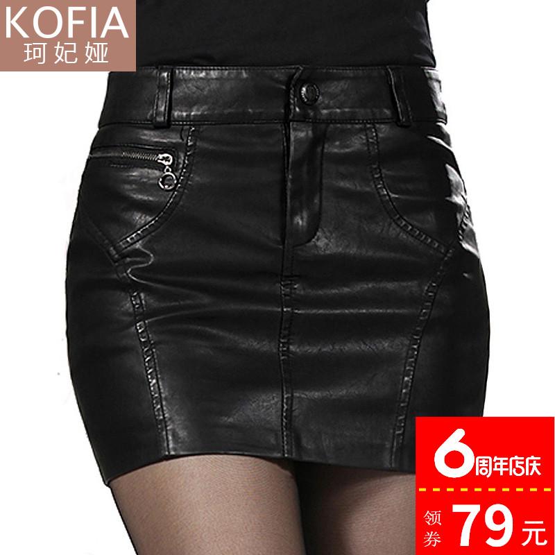 Женские юбки Артикул 42856146258