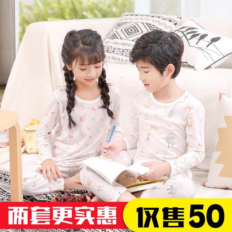 儿童夏季空调服套装纯棉家居服薄款睡衣女童男童女男男孩夏两套装