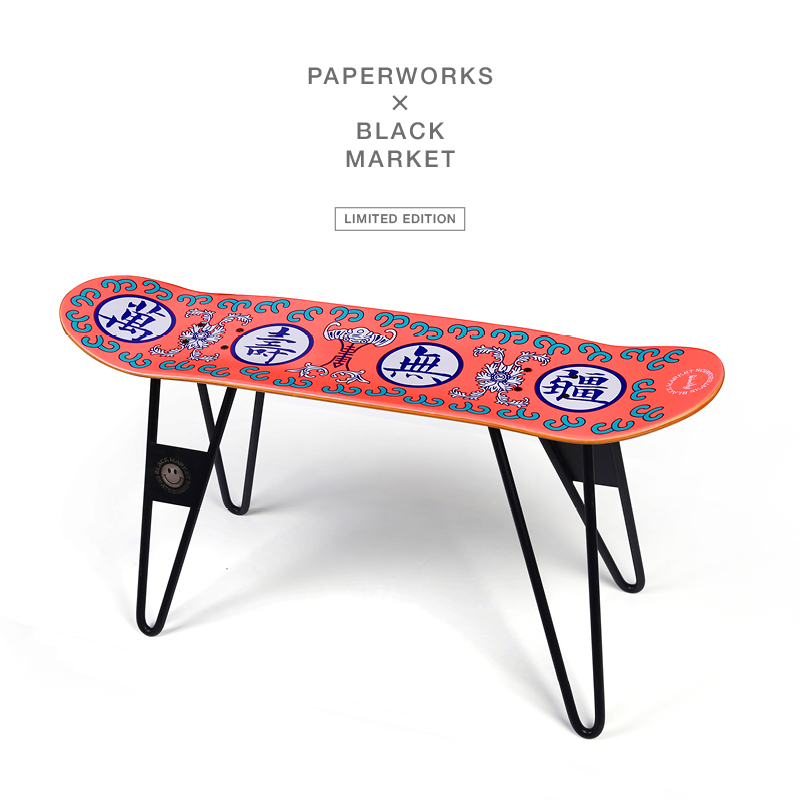 [PAPERWORKSxBLACKMARKET]原创万寿无疆图案合作款创意滑板凳