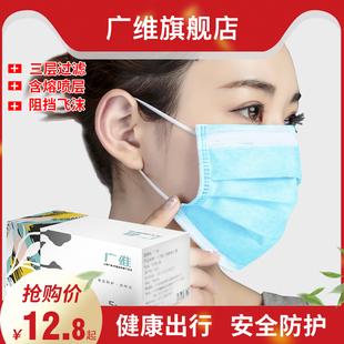 一次性三层防护口罩熔喷过滤时尚 男女防尘防晒口罩造透气易呼吸