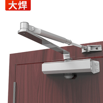 Large welding hydraulic buffer door-closure Spring automatic home shutdown device does not locate 180 degree closed device 65KG