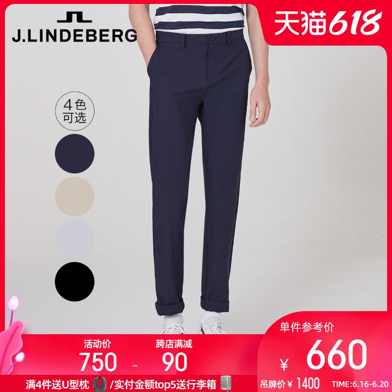 JLINDEBERG金林德伯格新款休闲裤弹力水洗裤子男夏季商务休闲长裤