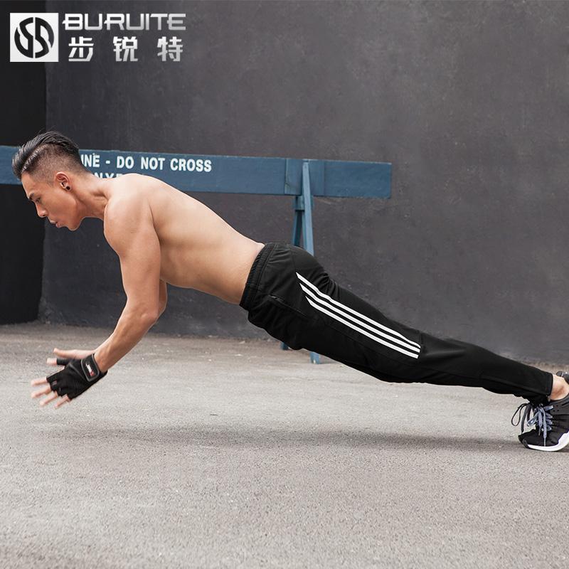 运动裤男宽松休闲健身速干夏季薄款秋季收腿束脚足球训练跑步长裤