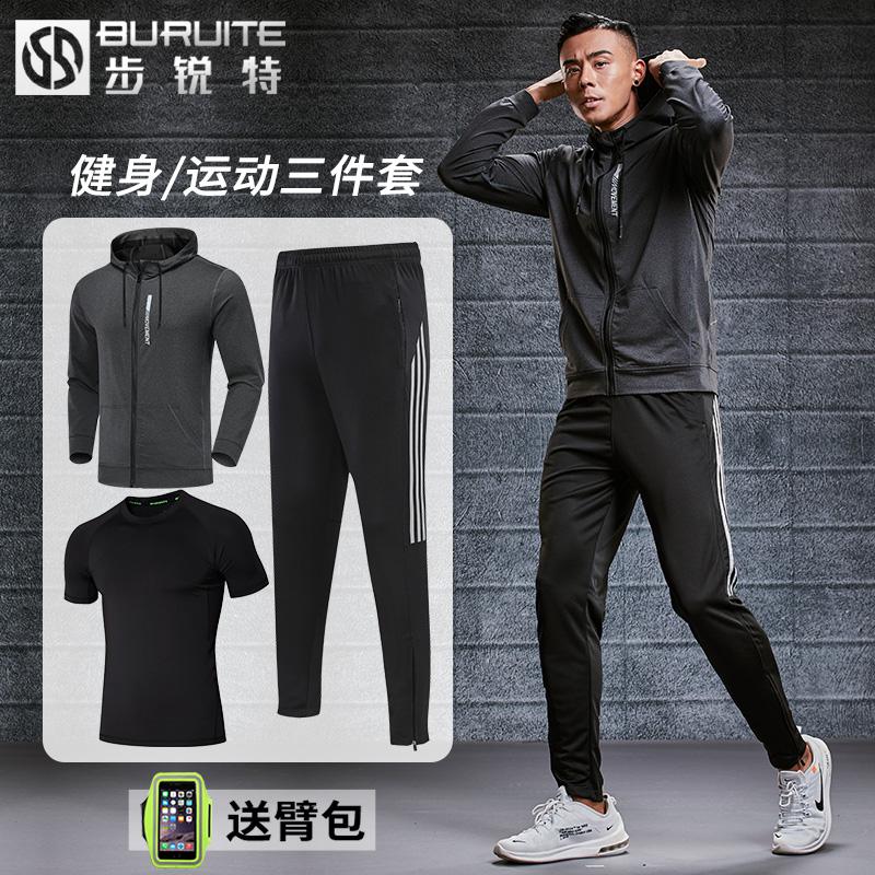 健身套装男运动衣服速干紧身秋冬季健身房晨跑装备篮球跑步训练服