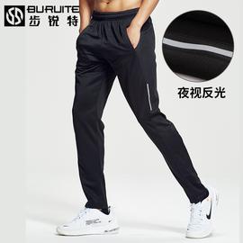 运动裤男士跑步长裤健身足球训练春秋款薄款宽松休闲速干夏季男裤