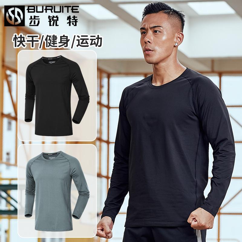 健身服男长袖宽松速干衣秋冬季加绒跑步运动T恤紧身篮球训练上衣
