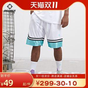 准者2021新款篮球裤男士运动健身训练跑步宽松透气轻薄休闲五分裤