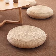 日式客厅蒲团坐垫地上圆垫子地板打坐拜佛禅修草编榻榻米飘窗家用