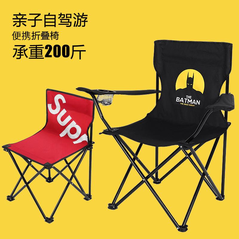 户外折叠椅便携小椅子沙滩露营10-10新券