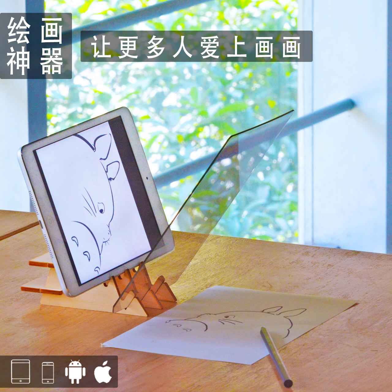 Анимация рука счет эскиз живопись начиная нулю фонд статьи набор инструментов лицо копия линия черновик материал шаблон артефакт