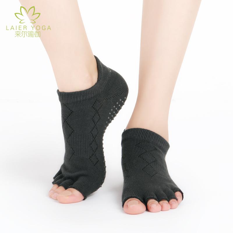 来尔专业瑜伽袜加厚漏趾袜露五指环保按摩颗粒防滑瑜珈袜子秋冬女
