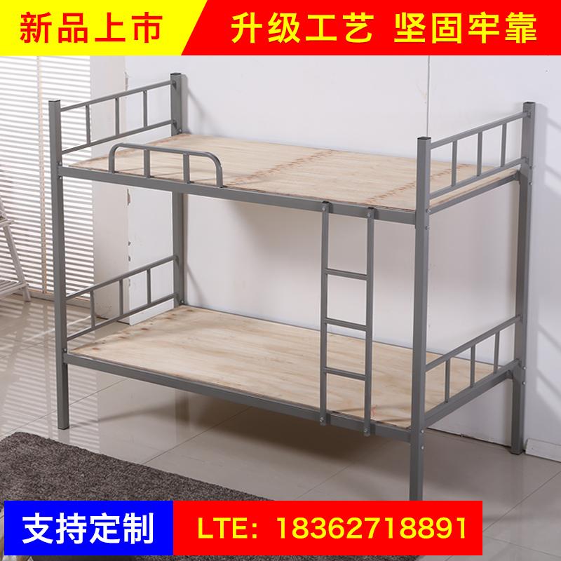 360.00元包邮上下铺铁床成人双层1.2米铁架床上下铁艺床钢架床员工宿舍单人床