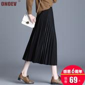 2020春夏季新款女士韩国韩版中长款复古时尚百搭半身裙气质百褶裙
