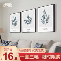 中国风玄关水墨国画茶室荷花壁画新中式装饰画齐白石客厅禅意挂画