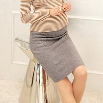 50 percent pregnant women wear spring elastic slimming skirt Pure color out pregnant woman skirt thin bottom skirt S2539