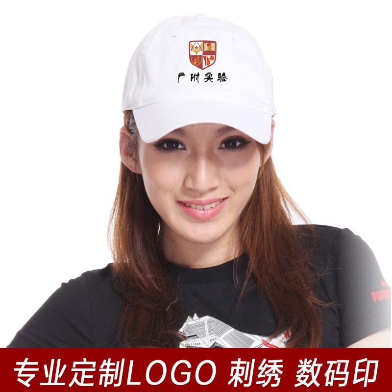 Реклама шляпа сделанный на заказ logo печать стандарт фуражка путешествие крышка быстро еда обычай летописи желать человек работа крышка обычай